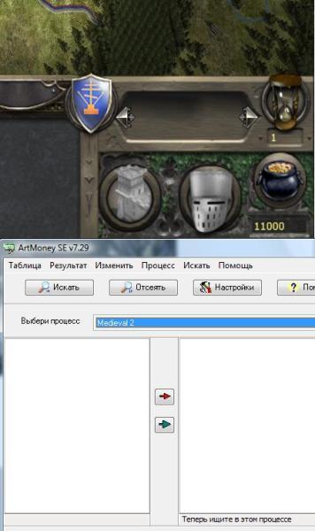 ArtMoney SE kostenlos Windows-Version herunterladen