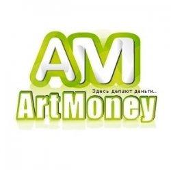 Как пользоваться Artmoney?