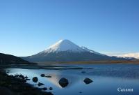 Самые крупные вулканы мира
