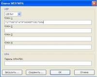 Как узнать пароль от WiFi?