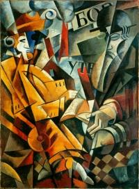 Авангардизм и авангардисты - кто это и что это?
