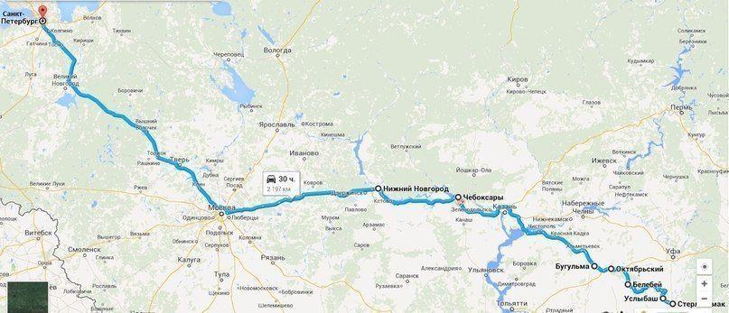 санкт-петербург мончегорск билеты на поезд этом разделе